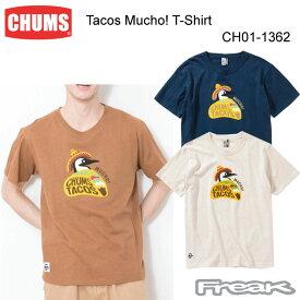 CHUMS チャムス CH01-1362<Tacos Mucho! T-Shirt タコスムーチョ!Tシャツ>※取り寄せ品