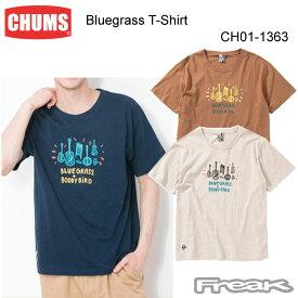 CHUMS チャムス CH01-1363<Bluegrass T-Shirt ブルーグラスTシャツ>※取り寄せ品