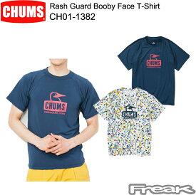 CHUMS チャムス CH01-1382< ラッシュガードブービーフェイスTシャツ(トップス/Tシャツ)>※取り寄せ品