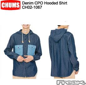CHUMS チャムス CH02-1067<Denim CPO Hooded Shirt - デニムCPOフーデッドシャツ>※取り寄せ品