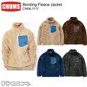 CHUMS チャムス メンズ フリースジャケット CH04-1117<Bonding Fleece Jacket ボンディングフリースジャケット(アウ…