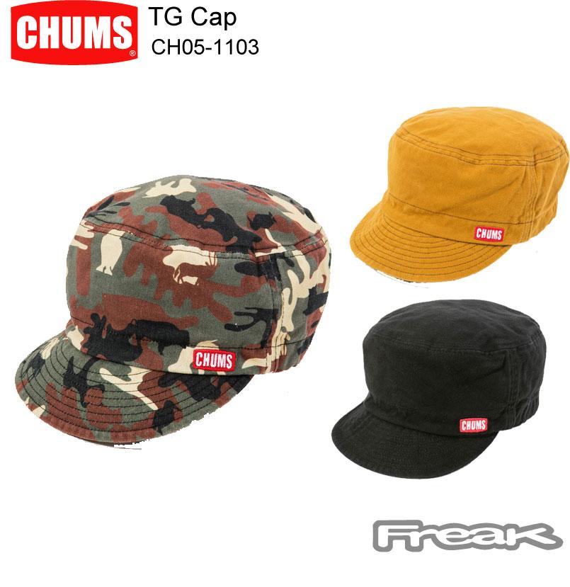 CHUMS チャムス キャップ CH05-1103<TG Cap TGキャップ>※取り寄せ品