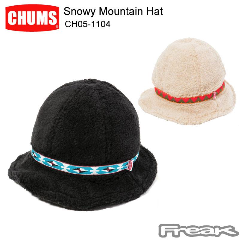 CHUMS チャムス ハット CH05-1104<Snowy Mountain Hat スノウリーマウンテンハット>※取り寄せ品