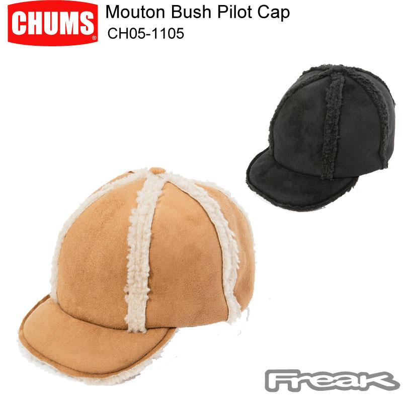 CHUMS チャムス キャップ CH05-1105<Mouton Bush Pilot Cap ムートンブッシュパイロットキャップ>※取り寄せ品