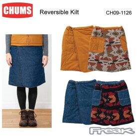 CHUMS チャムス CH09-1126<Reversible Kilt リバーシブルキルト(アウトドア/キャンプ用品)>※取り寄せ品