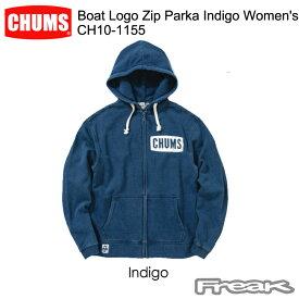 CHUMS チャムス CH10-1155<Boat Logo Zip Parka Indigo Women's ボートロゴジップパーカーインディゴ(トップス/パーカー)>※取り寄せ品