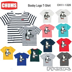 CHUMS チャムス CH11-1326<Booby Logo T-Shirt Women's ブービーロゴTシャツ(トップス/Tシャツ)>※取り寄せ品