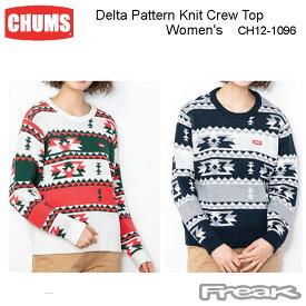 CHUMS チャムス レディース トップス CH12-1096<Delta Pattern Knit Crew Top Women's デルタパターンニットクルートップ(トップス/ニット)> ※取り寄せ品