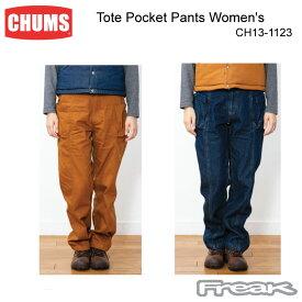 CHUMS チャムス CH13-1123<Tote Pocket Pants Women's トートポケットパンツ(ボトムス/パンツ)>※取り寄せ品