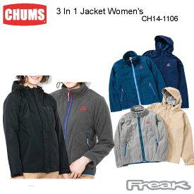 CHUMS チャムス レディース ジャケット CH14-1106<3 In 1 Jacket Women's スリーインジャケット(ダウン/アウター)>※取り寄せ品