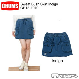 CHUMS チャムス CH18-1070<Sweat Bush Skirt Indigo スウェットブッシュスカートインディゴ>※取り寄せ品