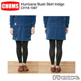 CHUMS チャムス CH18-1087<Hurricane Bush Skirt Indigo ハリケーンブッシュスカートインディゴ(ボトムス/スカート)>※取り寄せ品