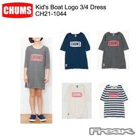 CHUMS チャムス ch21-1044<Kid's Boat Logo 3/4 Dress キッズボートロゴ七分袖ドレス>※取り寄せ品