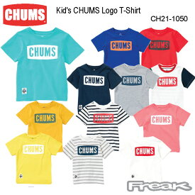 CHUMS チャムス CH21-1050<Kid's CHUMS Logo T-Shirt キッズチャムスロゴTシャツ(キッズ/Tシャツ)>※取り寄せ品