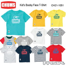 CHUMS チャムス キッズ Tシャツ CH21-1051<Kid's Booby Face T-Shirt キッズブービーフェイスTシャツ>※取り寄せ品