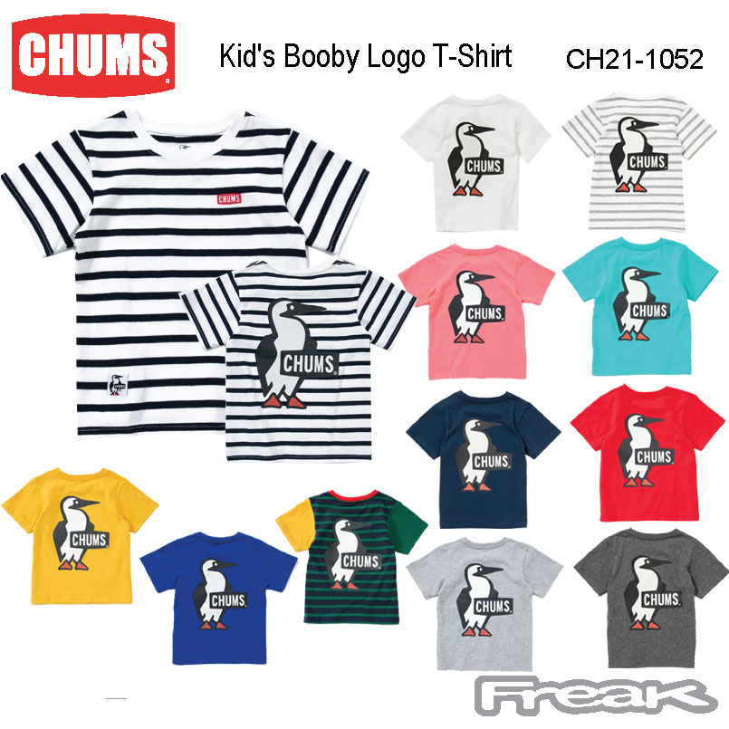 CHUMS チャムス CH21-1052<Kid's Booby Logo T-Shirt キッズブービーロゴTシャツ(キッズ/Tシャツ)>※取り寄せ品