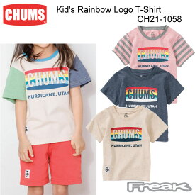 CHUMS チャムス キッズ Tシャツ CH21-1058<Kid's Rainbow Logo T-Shirt キッズレインボーロゴTシャツ(キッズ/Tシャツ)>※取り寄せ