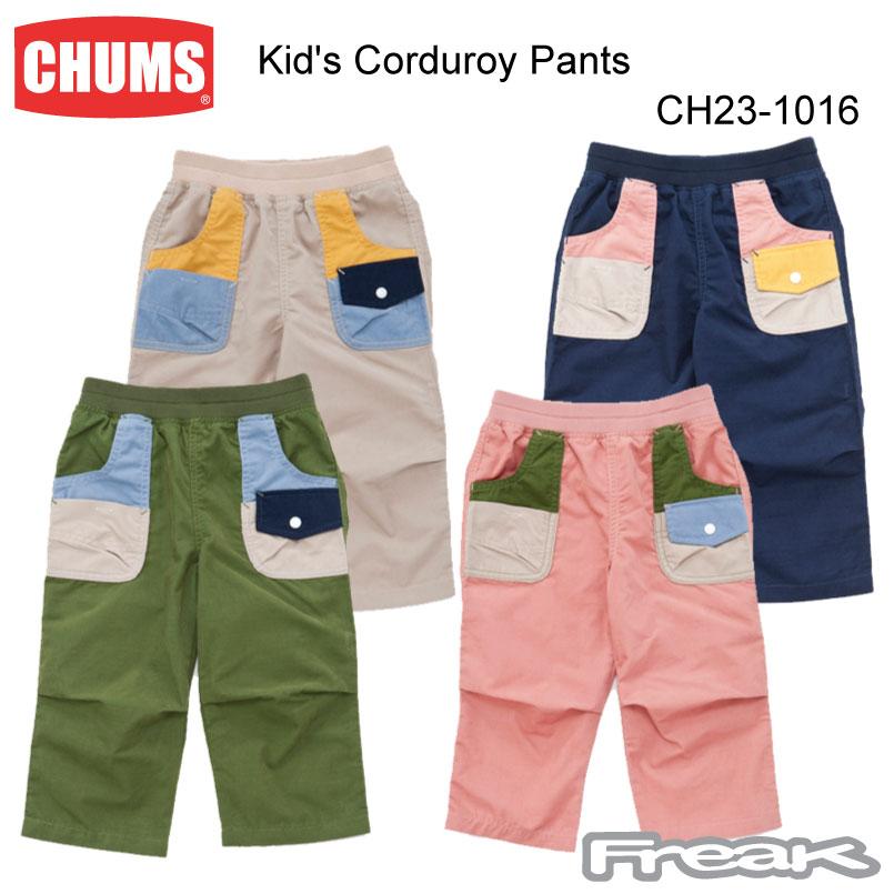 CHUMS チャムス キッズ パンツ CH23-1016<Kid's Corduroy Pants キッズコーデュロイパンツ>※取り寄せ品