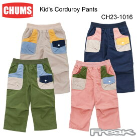 20bcec45f2e1c CHUMS チャムス キッズ パンツ CH23-1016<Kid s Corduroy Pants キッズコーデュロイパンツ>※