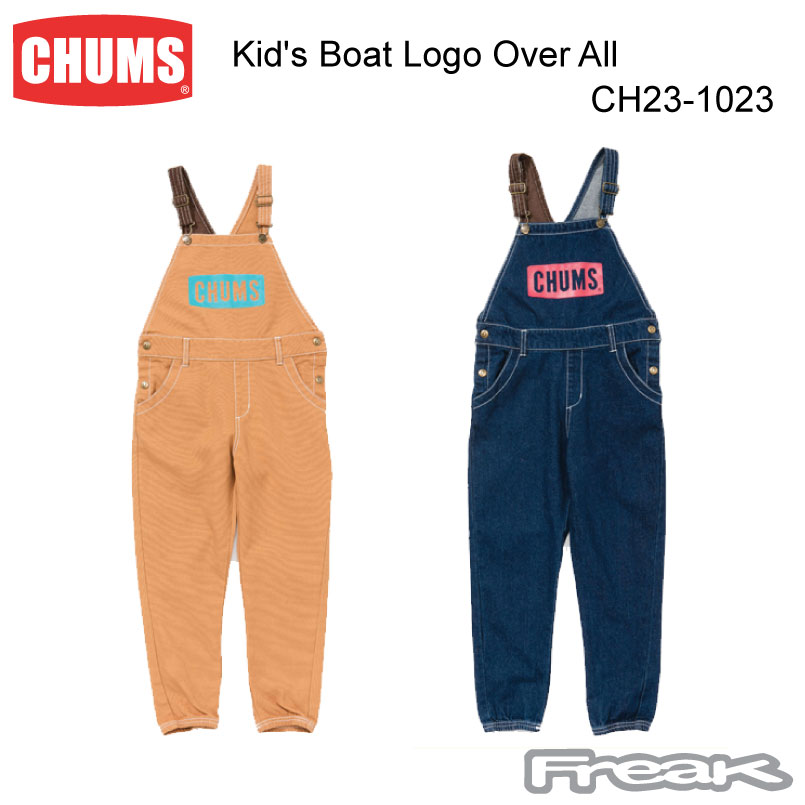 CHUMS チャムス キッズ パンツ CH23-1023<Kid's Boat Logo Over All キッズボートロゴオーバーオール>※取り寄せ品