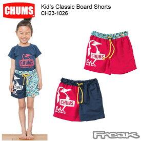 9819bb0931fd2 CHUMS チャムス キッズ パンツ CH23-1026<Kid s Classic Board Shorts キッズクラシックボードショーツ