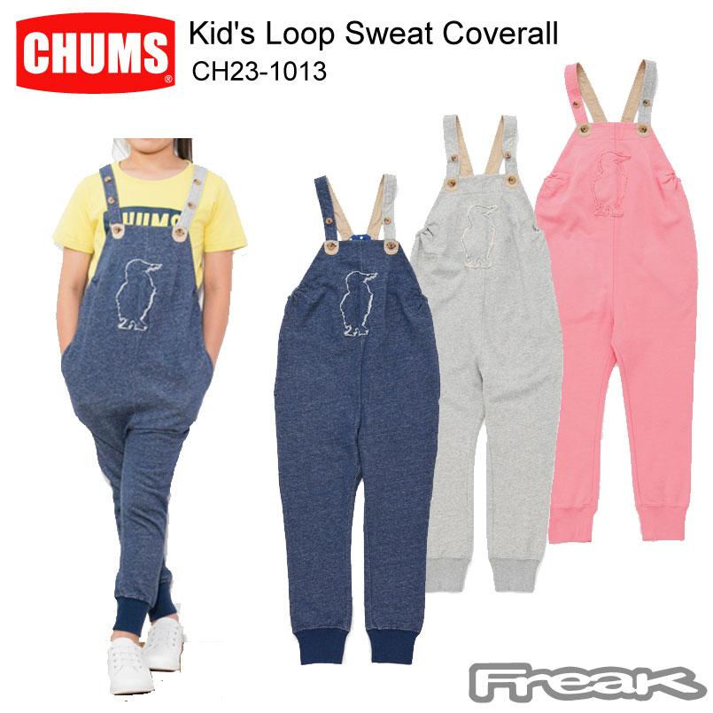 CHUMS チャムス キッズ カバーオール CH23-1013<Kid's Loop Sweat Coverall キッズループスウェットカバーオール>※取り寄せ品