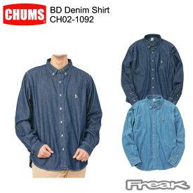 CHUMS チャムス メンズ シャツ CH02-1092 <BD Denim Shirt BDデニムシャツ>※取り寄せ品