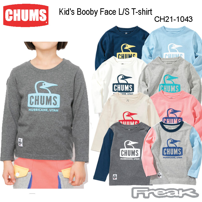 CHUMS チャムス CH21-1043<Kid's Booby Face L/S T-shirt キッズブービーフェイス長袖Tシャツ>※取り寄せ品