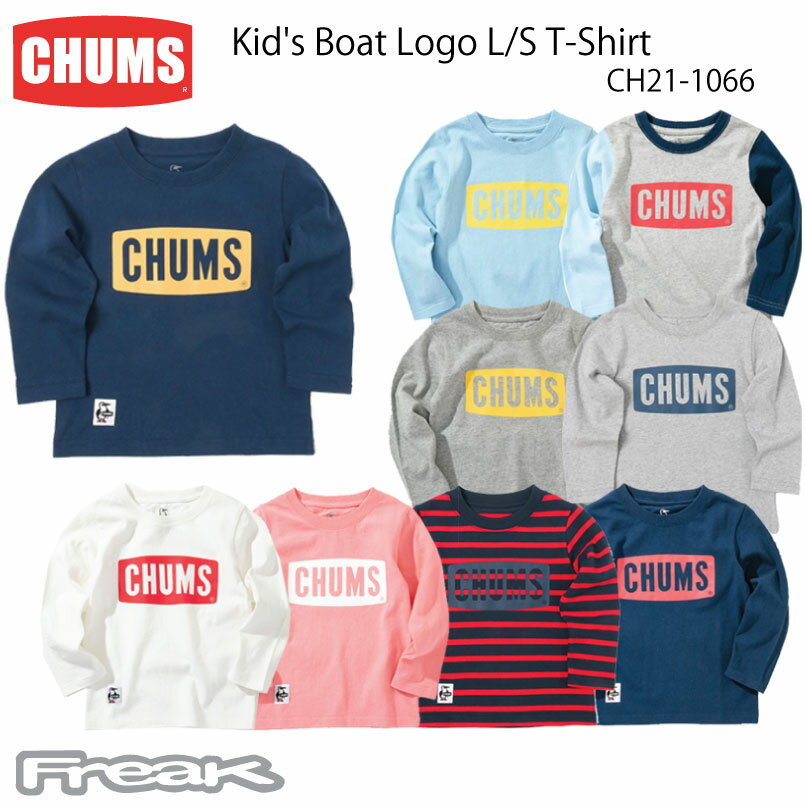 CHUMS チャムス キッズ Tシャツ CH21-1066<Kid's Boat Logo L/S T-Shirt キッズボートロゴ長袖Tシャツ>※取り寄せ品