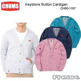 CHUMS チャムス メンズ トップス CH00-1197<Keystone Button Cardigan キーストーンボタンカーディガン(カーディガン)>※取り寄せ品
