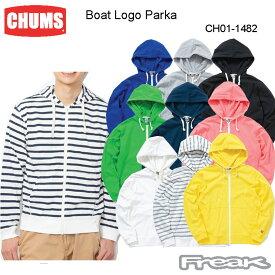 CHUMS チャムス メンズ パーカー CH01-1482< Boat Logo Parka ボートロゴパーカー>※取り寄せ品