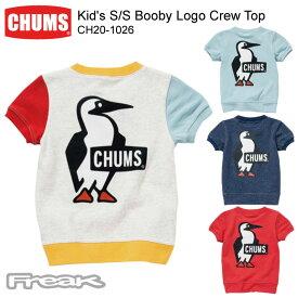 dfd36ebf25450 CHUMS チャムス CH20-1026<Kids S S Booby Logo Crew Top キッズ半袖