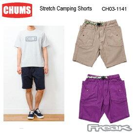 CHUMS チャムス メンズ ショーツ ハーフパンツ CH03-1141<Stretch Camping Shorts ストレッチキャンピングショーツ>※取り寄せ品