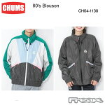 CHUMS チャムス メンズ ジャケット CH04-1138<80's Blouson 80ズブルゾン ジャケット|アウター