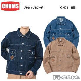 CHUMS チャムス メンズ ジャケット CH04-1155<Jean Jacket ジーンジャケット(デニムジャケット|アウター)>※取り寄せ品