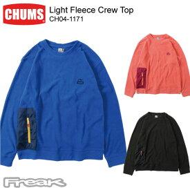 CHUMS チャムス メンズ フリース CH04-1171<Light Fleece Crew Top ライトフリースクルートップ>※取り寄せ品