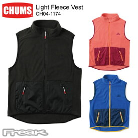 CHUMS チャムス メンズ ベスト CH04-1174<Light Fleece Vest ライトフリースベスト>※取り寄せ品