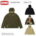 CHUMS チャムス メンズ ジャケット CH04-1179<Camping Parka キャンピングパーカー(マウンテンパーカー)>※取り寄せ品