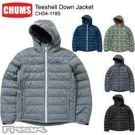 CHUMS チャムス メンズ ダウン ジャケット CH04-1185<Teeshell Down Jacket ティーシェルダウンジャケット>※取り寄せ品