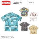 CHUMS チャムス レディース トップス CH12-1105<Chumloha Shirt Women's チャムロハシャツ(シャツ)> ※取り寄せ品
