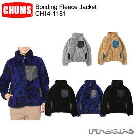 CHUMS チャムス レディース ジャケット CH14-1181<Bonding Fleece Jacket ボンディングフリースジャケット(アウター/フリース)>※取り寄せ品