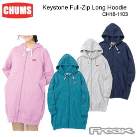 CHUMS チャムス レディース パーカー CH18-1103<Keystone Full-Zip Long Hoodie キーストーンフルジップロングフーディ>※取り寄せ品