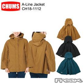 CHUMS チャムス レディースジャケット CH18-1112<A-Line Jacket エー・ラインジャケット(マウンテンパーカー)>※取り寄せ品