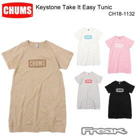 CHUMS チャムス レディース ワンピ CH18-1132<Keystone Take It Easy Tunic キーストーンテイクイットイージー(ワンピース)>※取り寄せ品