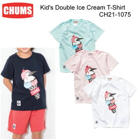 89d1df96b8c08 CHUMS チャムス キッズ Tシャツ CH21-1075<Kids Double Ice Cream T-Shirt