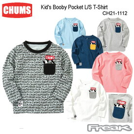 CHUMS チャムス キッズ Tシャツ CH21-1112<キッズブービーポケット長袖Tシャツ Kid's Booby Pocket L/S T-Shirt >※取り寄せ品