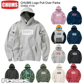 CHUMS チャムス CH00-1114<CHUMS Logo Pull Over Parka チャムスロゴプルオーバーパーカー>※取り寄せ品