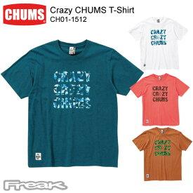 CHUMS チャムス メンズ Tシャツ CH01-1512<Crazy CHUMS T-Shirt クレイジーチャムスTシャツ>※取り寄せ品