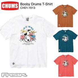 CHUMS チャムス メンズ Tシャツ CH01-1513<Booby Drums T-Shirt ブービードラムスTシャツ>※取り寄せ品