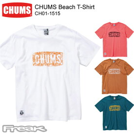 CHUMS チャムス メンズ Tシャツ CH01-1515<CHUMS Beach T-Shirt チャムスビーチTシャツ>※取り寄せ品